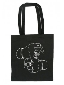 BOND BAG (BLACK)